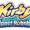 P-R-O-G-R-A-M - Kirby Planet Robobot