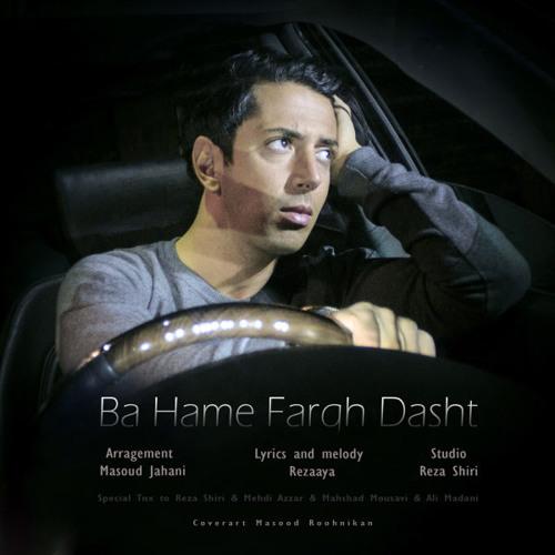 Ba Hame Fargh Dasht
