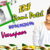 Dj O Nirumala  6tv Bathukamma Song By Dj Rami Patel From Veerapoor 8096162694