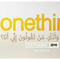 اهتزت الأرض-onething2016