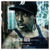 MC Eiht f/ MayLAy 'Runn The Blocc' (DJ Premier Remix)