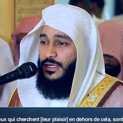 تلاوة خاشعة لـ سورة الحاقة - الشيخ  عبد الرحمن العوسي