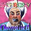 Sasha Gray - Овуляшка