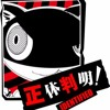 Persona5 SoundTrack Casino: Membership Only Back (カジノ 会員制裏カジノ)
