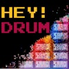 HEY! DRUM (Original Mix) @2 0 1 6 TrackBuum!