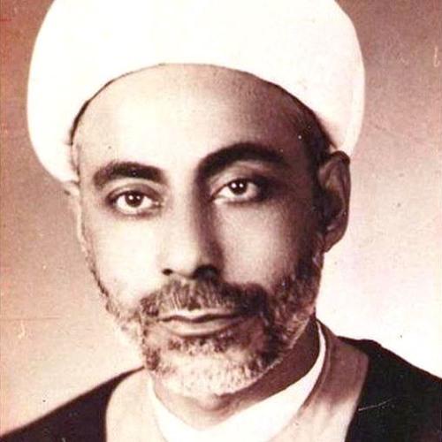 المقتل الحسيني بصوت الشيخ عبد الزهرة الكعبي