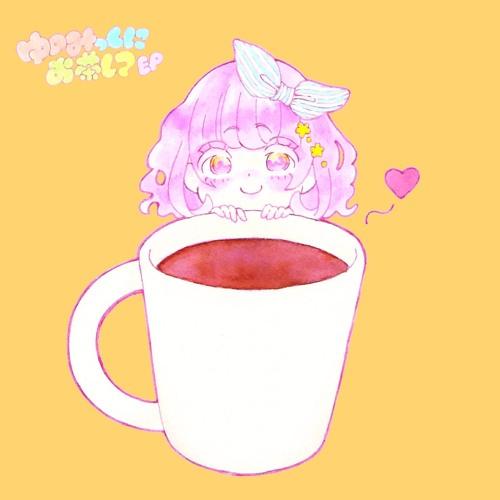 サンデーモーニングコーヒー (feat. nicamoq)