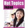 Hot Topics Japan 1 Track 29