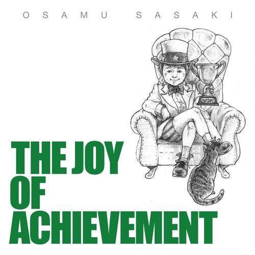 THE JOY OF ACHIEVEMENT(sample)
