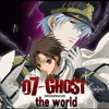 07 Ghost OP theme song - Yuki Suzuki - Aka no kakera