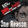 Deadman Wonderland OP theme song Fade - One Reason