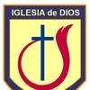 PROMO 33 ANIVERSARIO IGLESIA EVANGELIO COMPLETO