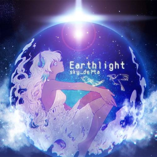 Earthlight >> Bofu2016 Earthlight By Sky Delta Endorfin Sky Delta Endorfin