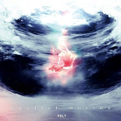 FELT (Maika) - OUR SHIP (Non Vocal)