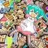 Sasakure.uk - Puppet Theater Of Twee Box  feat Hatsune Miku -English Lyrics-