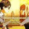 Shigatsu Wa Kimi No Uso - Hikaru Nara (Cover by AMLG)