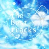 Train - Hey, Soul Sister (Remix) (1)