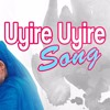 Tu Hi Re⁄ Uyire Uyire (tamil)