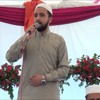heart touching naat by sufi Haseeb Ahmed