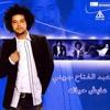 Abdel Fatta7 Greeny 03.Baheb_Ashoufak mp3