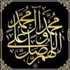 Qasidah Muhammadiyah Muhammad Al-Muqit