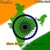 Bharat Me Ek Naya Daur