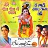 Radha Rani Ji Suno