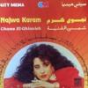 Najwa Karam - Habibi Ghab [Official Album] / نجوى كرم - حبيبي غاب