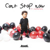 Cant Stop Now (feat. Jake&Papa)