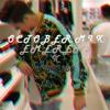 Luxury-ish Mix 013 - E M E R E N $ (Oct '16)