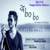 Abo_Bo_Abo_Bo_Balaghat_Song_Dj_Y_K_Remix