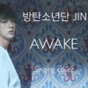BTS JIN- AWAKE SINGING COVER | J. EUYSIEE