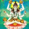 OM Shiva Prarthana Recitation 3x