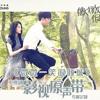 Wei Wei (微微) - Piano
