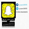 Download ماخذ حق بحب خشوم شبل الدواسر Mp3