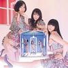 Perfume - One Room Disco (Official Instrumental) (READ DESCRIPTION)