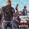 GTA V Online Bikers Mission Music Theme 5