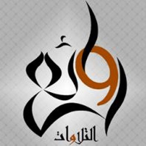 46.تلاوة للشيخ فارس عباد سورة يوسف الآية58 حتى آخر السورة