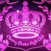 Cherry Blosso Night Club Room VIP 99 DJ MiLo Live Show - Happy Birthday To Weini