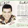 Download خالد عجاج 1992- شكا حكى بكى Mp3