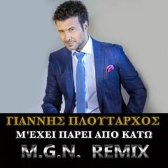 Γιάννης Πλούταρχος - Μ' Έχει Πάρει Από Κάτω ( M.G.N. REMIX )