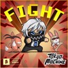 FIGHT ファイト