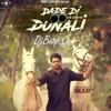 Dade Di Dunali Pardeep Sran 2016(DjBaap.Com)