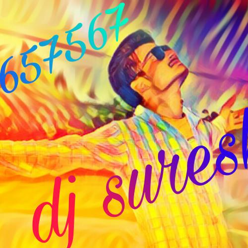 dj songs telugu