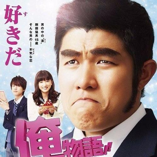 Otaku Talks Live Action - My Love Story