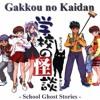 Gakkou No Kaidan - Grow Up (OST Ghost At School Indonesian Version) Covered Alfi Laila