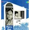 Piya Ka Ghar (1972)-Yeh Jeevan Hai