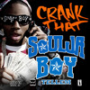 Soulja Boy - Crank That (Camiolo Bootleg) FREE DOWNLOAD