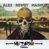 Макс Барских vs. DJ Mexx & DJ Kich – Туманы (Alex Rowdy Mashu...