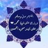 Qawwali | Mohammad Na hoty, to kuch bhi na Hota | محمد نا ہوتے تو کچھ بھی نا ہوتا |